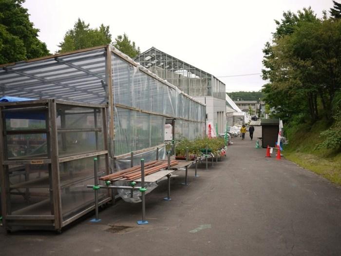 雪印種苗園芸センター