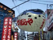 「新世界」の情報ブログ-noname~05.jpg