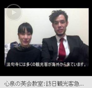心泉の英会話教室動画アップ!