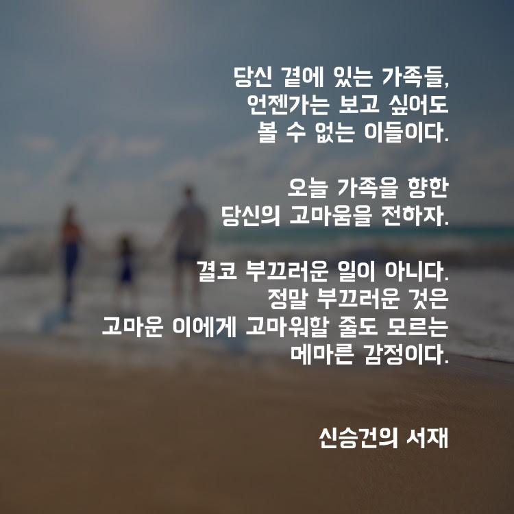 IMG_5769