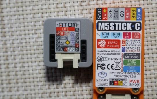 【M5】ATOM LiteをM5StickCの代替えにした<ほぼそのまま動く>