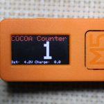 【コロナ】COCOAデータをSPIFFSログ<規格14日、15分はおかしい>