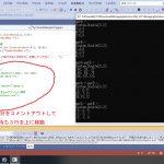【VB.NET】行列計算Imaginsolution様ライブラリ動作確認<動作OK>