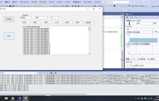 【VB.NET】シリアル受信7CHデータをSPLITして個別表示<配列宣言ではまる>