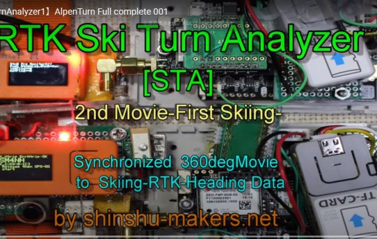 【STA】RTK Ski Turn Analyzer[STA]   Introduction  <for DIY>