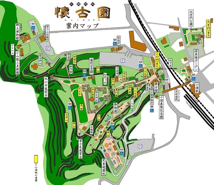 懐古園園内マップ