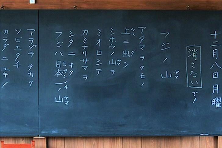 杵原学校(杵原学校のシダレザクラ)