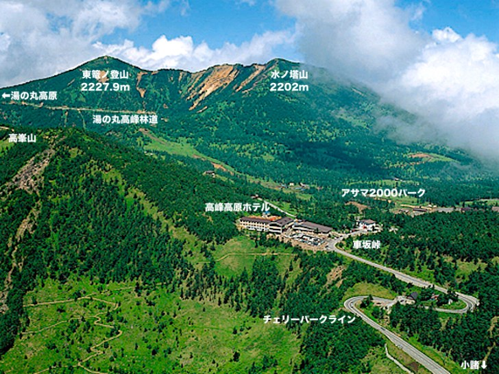 高峰高原 空撮 Photo Map