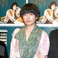 菊池亜希子 画像