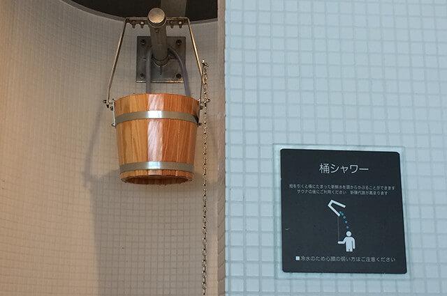 桶シャワー