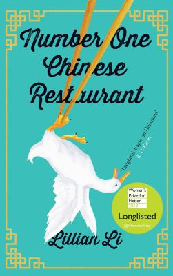 Number One Chinese Restaurant by Lillian Li