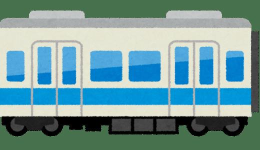 小田急線の駅ごとの1日の平均乗降人員数と順位、増減率を公表。新百合ヶ丘は?