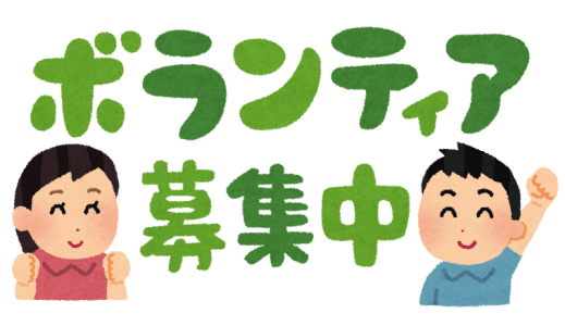 KAWASAKIしんゆり映画祭 ボランティアスタッフ募集!説明会開催