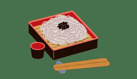 先着限定!和風カレー丼が100円、もりそば500円「とり一新百合ヶ丘」に急ごう