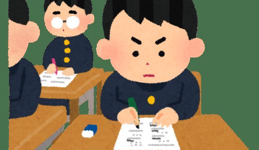 2018年高校受験向け「私立高校合同相談会2017 in 新百合ケ丘」が2017年9月18日開催