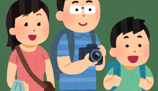 スマートフォンでも応募可能!麻生区観光写真コンクール作品の募集開始