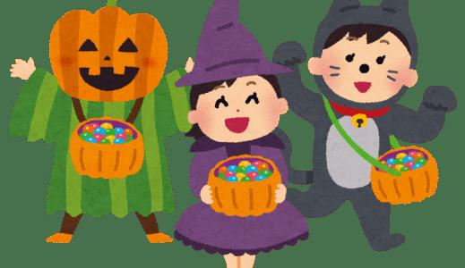 【2017年版】仮装で無料!よみうりランドのハロウィンイベントのテーマは「いたずら遊園地」