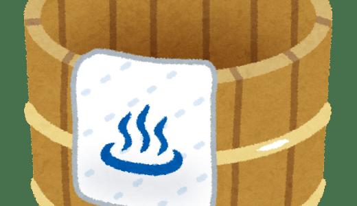 「よみうりランド丘の湯」13周年イベント「春満開まつり」を3/18(土)~4/12(水)開催