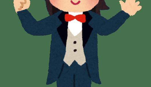 申込不要で入場無料の第126回あさお芸術のまちコンサートは田園調布学園大学なでしこホールで2017年10月1日開催