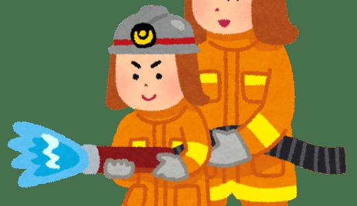 麻生区と稲城市で自動販売機への連続放火火災が多発中、消防特別警戒実施