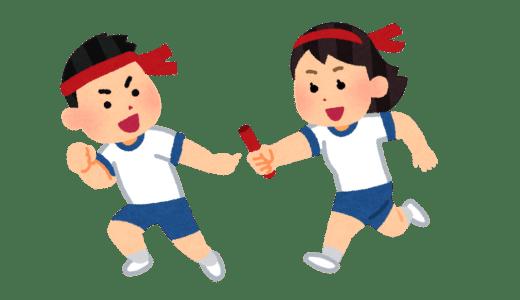 【2018年】毎年恒例「第29回あさお区民運動会」が10月に開催!スケジュールや競技内容を紹介