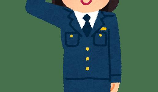 「めざましどようび・めざましテレビアクア」の篠原梨菜さんの一日麻生警察署長キャンペーンの様子(画像あり)