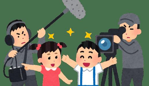 草彅剛さんと香取慎吾さんの新百合ヶ丘での撮影の様子が10月4日の「おじゃMAP」放送される予定(放送後追記あり)
