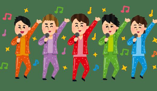 おじゃMAPの放送で新百合ヶ丘が聖地に!草彅剛さんと香取慎吾さんのストリートダンスの画像や動画