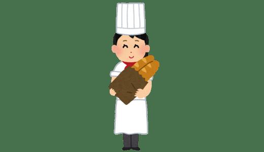 「新ゆりパンまつり2018春」は2018年5月3日(祝)と4日(祝)に新百合ヶ丘マプレ専門店街で開催