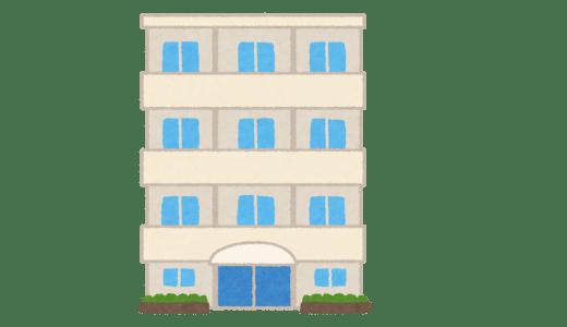 ファミリータイプ全35邸の新百合ヶ丘駅徒歩圏の新築分譲マンション「ラ・アトレレジデンス新百合ヶ丘」