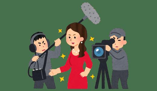ドラマ「チア☆ダン」の新百合ヶ丘駅前での新木優子さんの撮影状況のまとめ(撮影風景の画像も)