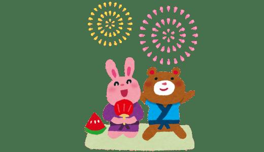 【2018年版】新百合ヶ丘から行きやすい花火大会(7月と8月開催)の情報