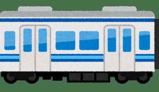小田急線の複々線の4つの効果と「快速急行や急行」に残る課題、今後の改善に期待