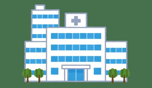 新百合ヶ丘総合病院への通院は便利な「無料巡回バス」の確認を