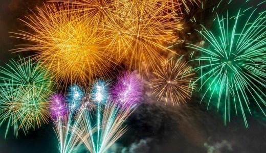 【2019年版】新百合ヶ丘から行きやすい花火大会(7月と8月開催)の情報