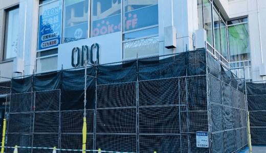 新百合ヶ丘駅前のドトールコーヒー閉店後の工事中の様子→10月4日DEAN&DELUCAカフェ新百合丘OPA店オープン