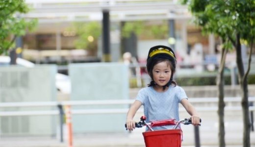 子どもは自転車保険に加入していますか?高額賠償に備えて自転車保険の加入状況と対応方法の確認を