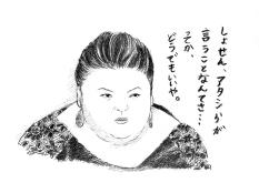cakes連載『ワダアキ考』