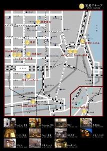 map ポスター4のコピー