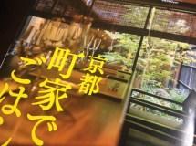 栞屋一會 Leaf掲載のお知らせ