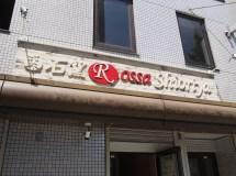 5月22日sun 17:00  NEW OPEN☆