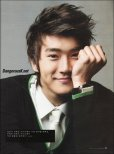 3 boys from Suju make it to the list! first on the line is Siwon XD hyaa i can't stand his killer smile