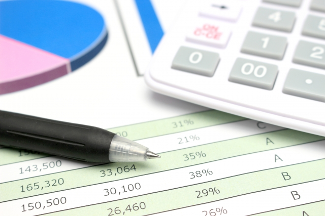 部門別採算管理制度の設計
