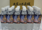 shirakamiwater_500ml_tenkuu