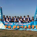 第14回越谷カップ陸上競技記録会(2018/11/17)
