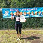 草加選手権大会(2019/09/22)フォトギャラリー