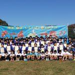 草加駅伝大会(2019/11/04)フォトギャラリー