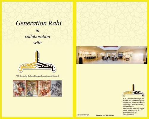 Brochure front and back cover