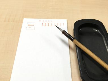 syocyuumimaiatenakakikata