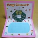 手作りクリスマスカードの作り方 折り紙で簡単&立体で飛び出すカード